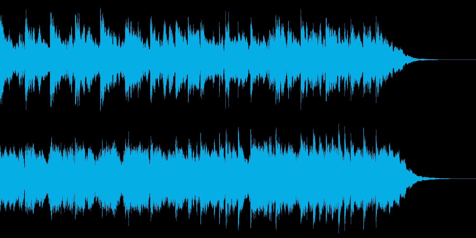 イルミネーションに合う幻想的な冬の曲の再生済みの波形