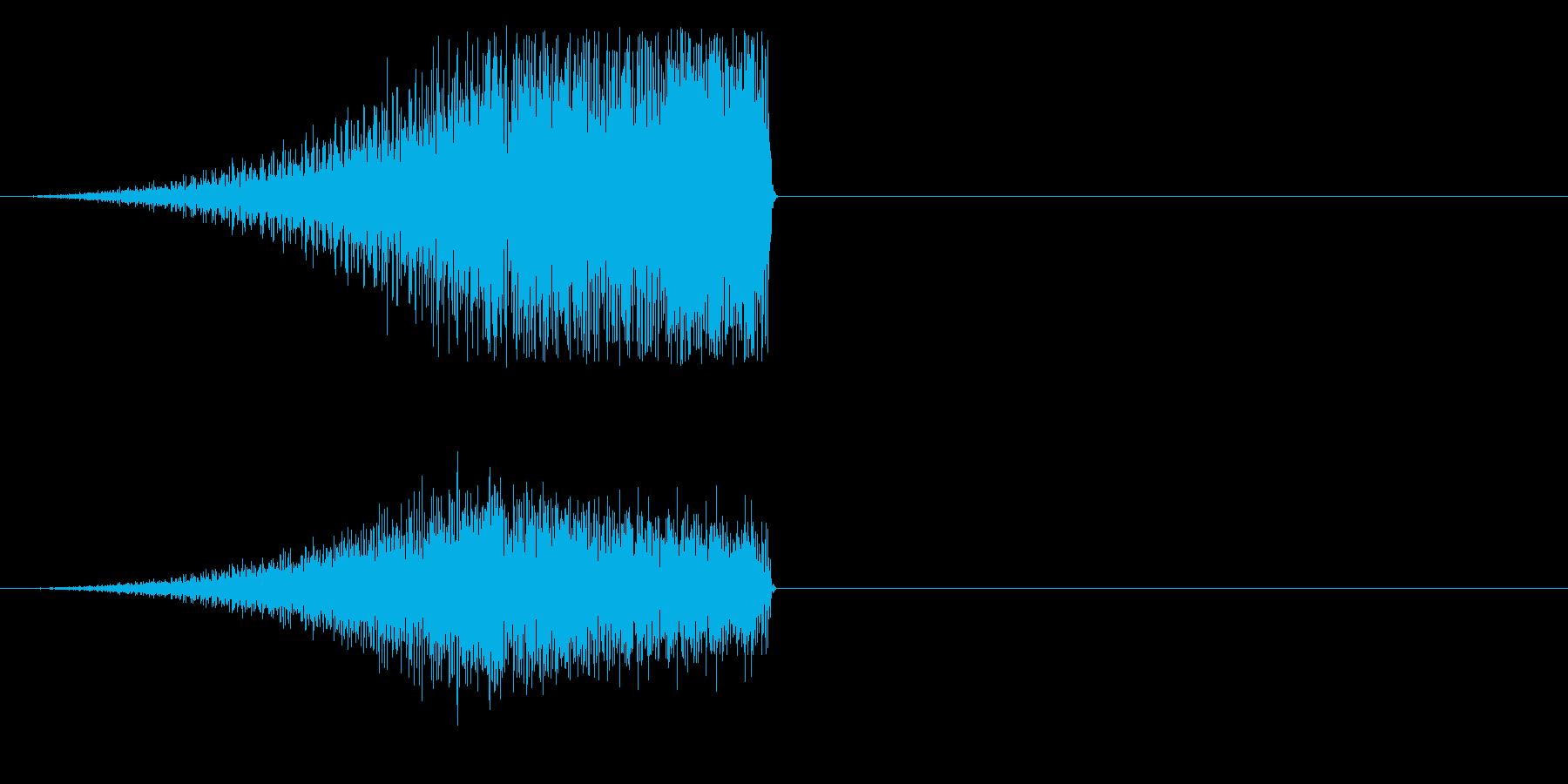 不安な終わりの再生済みの波形