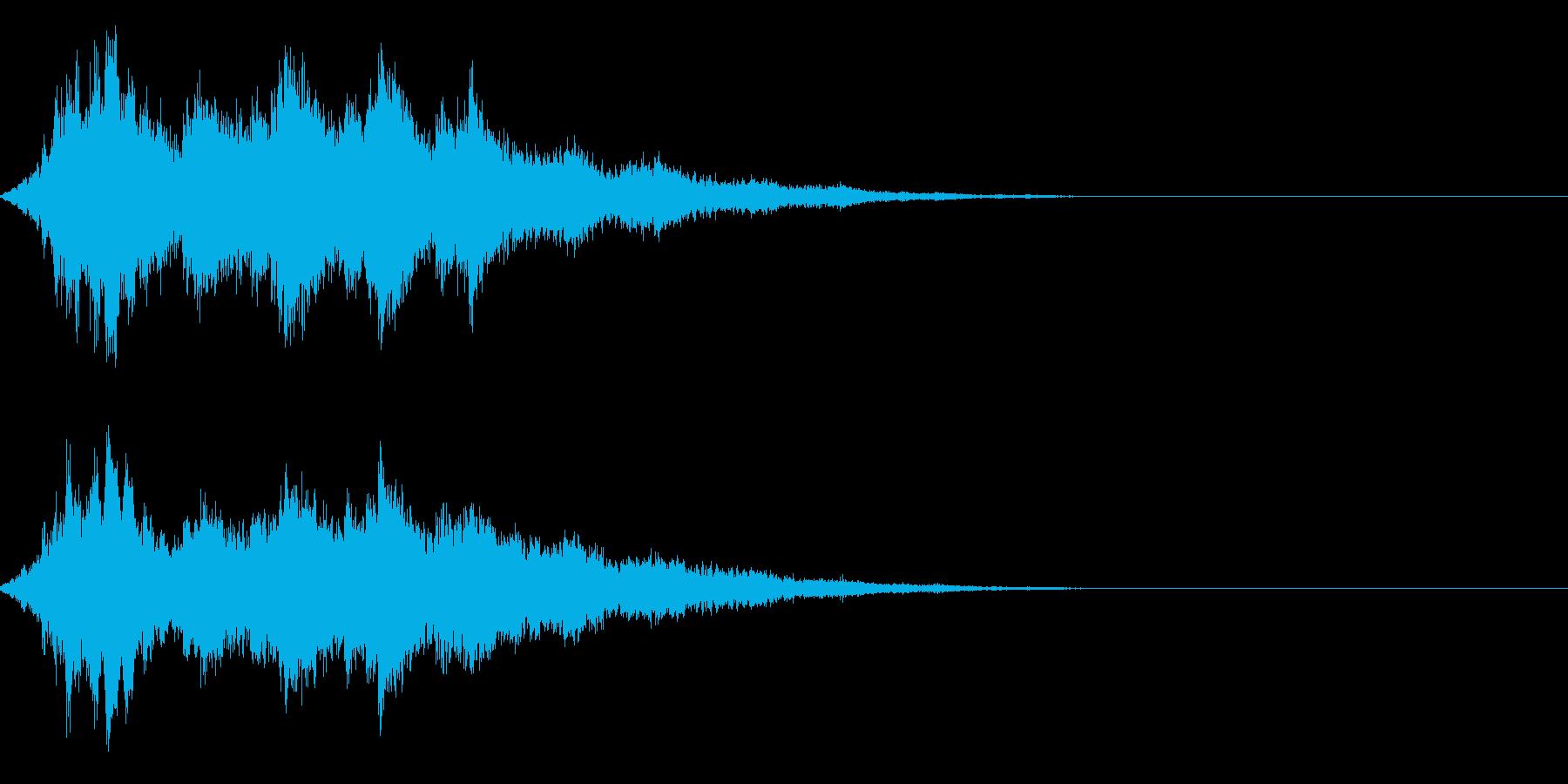 キラキラ☆シャキーン(輝きや魔法等)6bの再生済みの波形