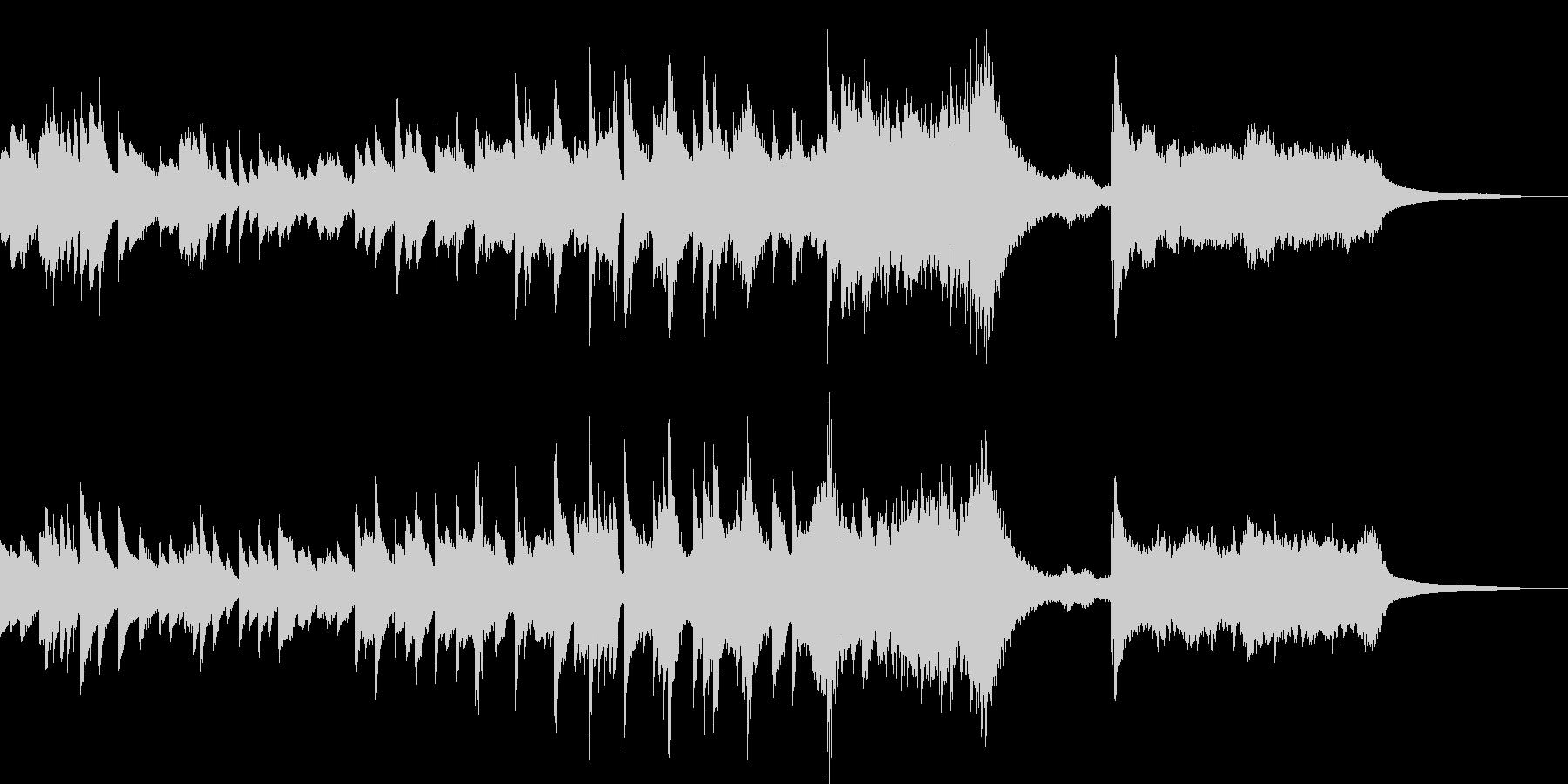 生ピアノとエレクトロの印象的なバラードの未再生の波形