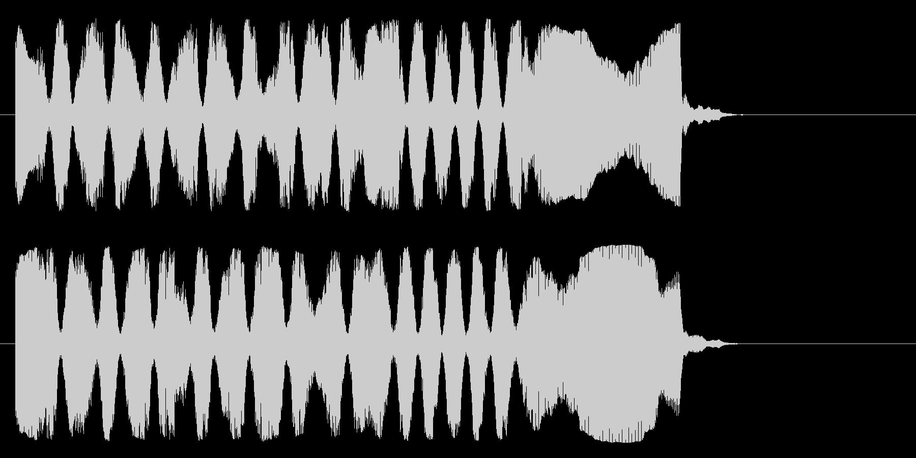 ウワンウワンウワンウワンウワ~ン~の未再生の波形