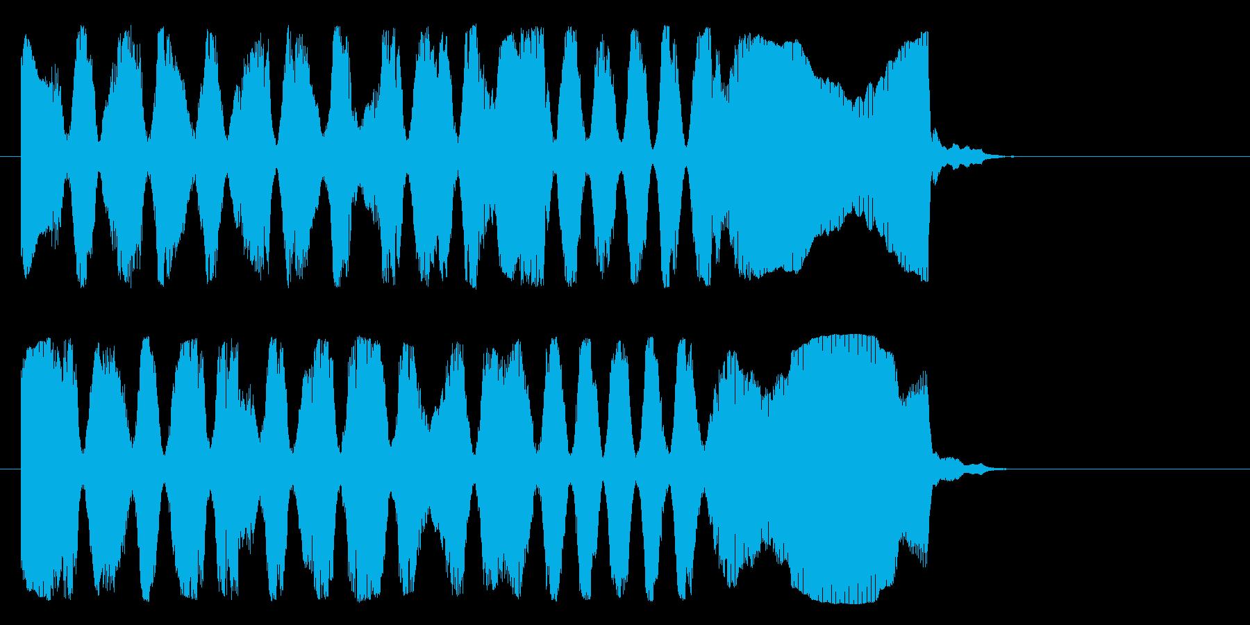 ウワンウワンウワンウワンウワ~ン~の再生済みの波形