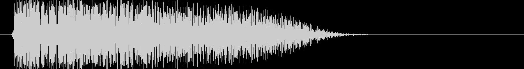 ボボボーゥ(拡散ミサイル、ショット音)の未再生の波形