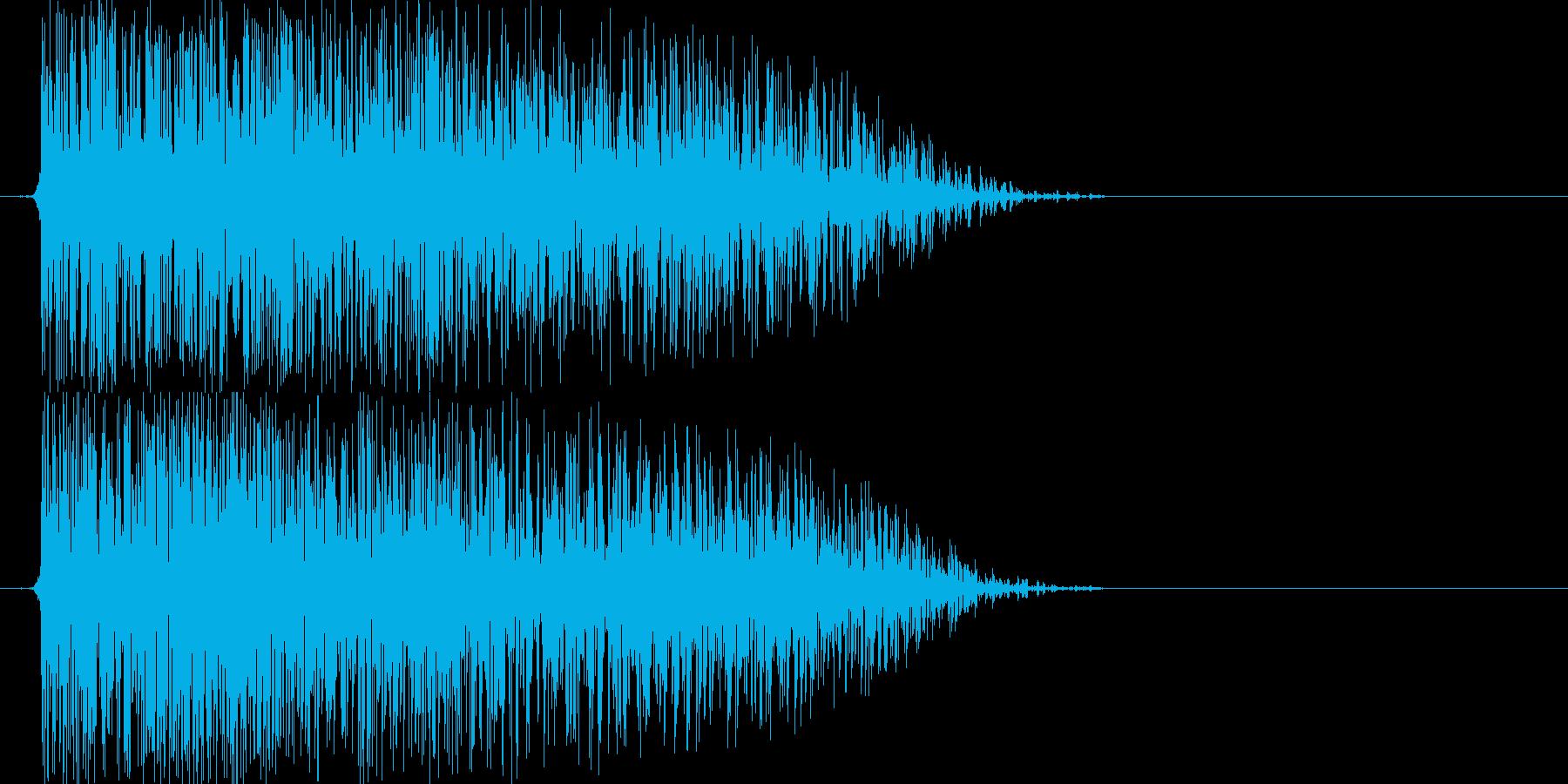 ボボボーゥ(拡散ミサイル、ショット音)の再生済みの波形