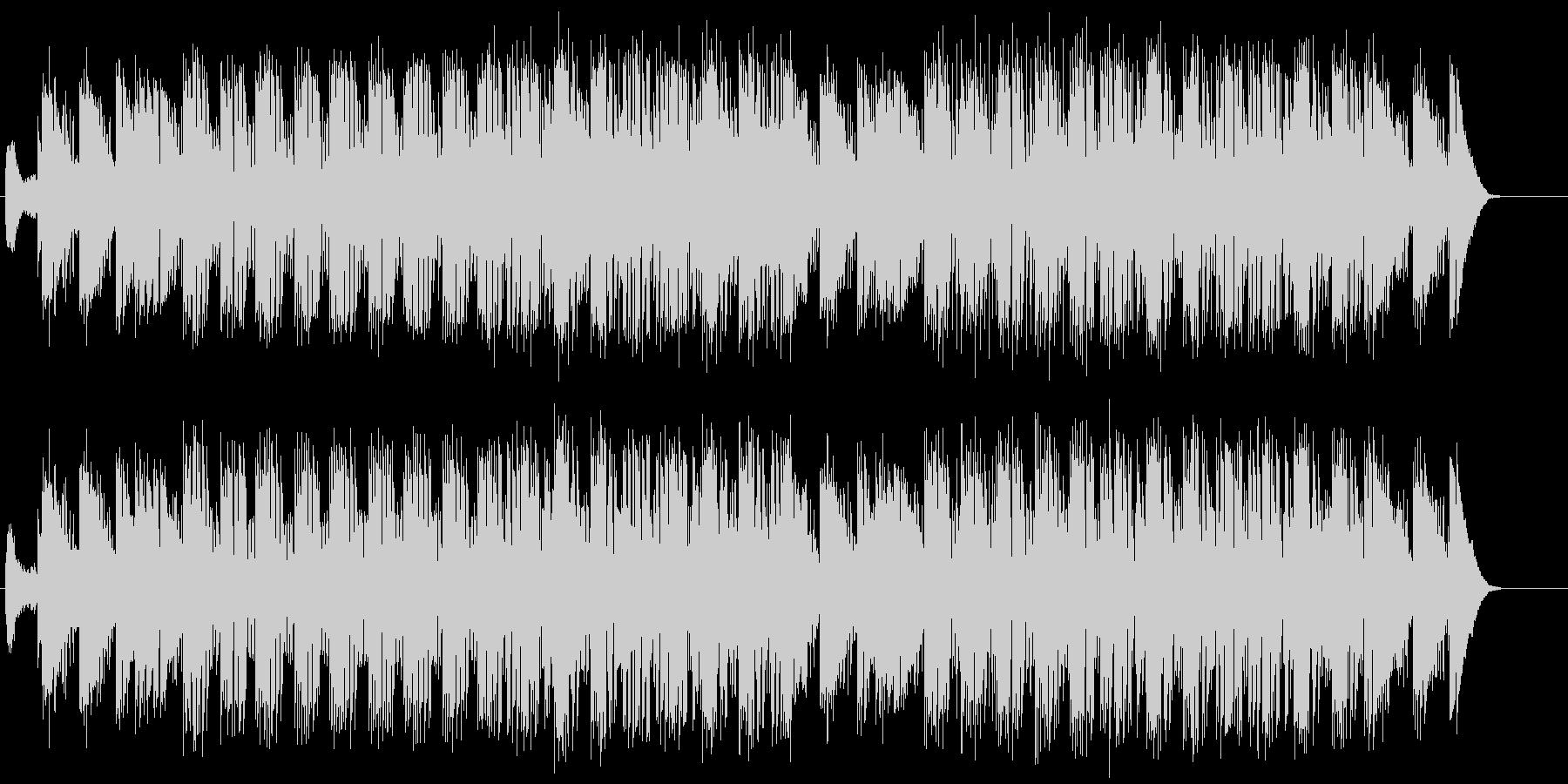 ロマン溢れるドキュメント/BGの未再生の波形