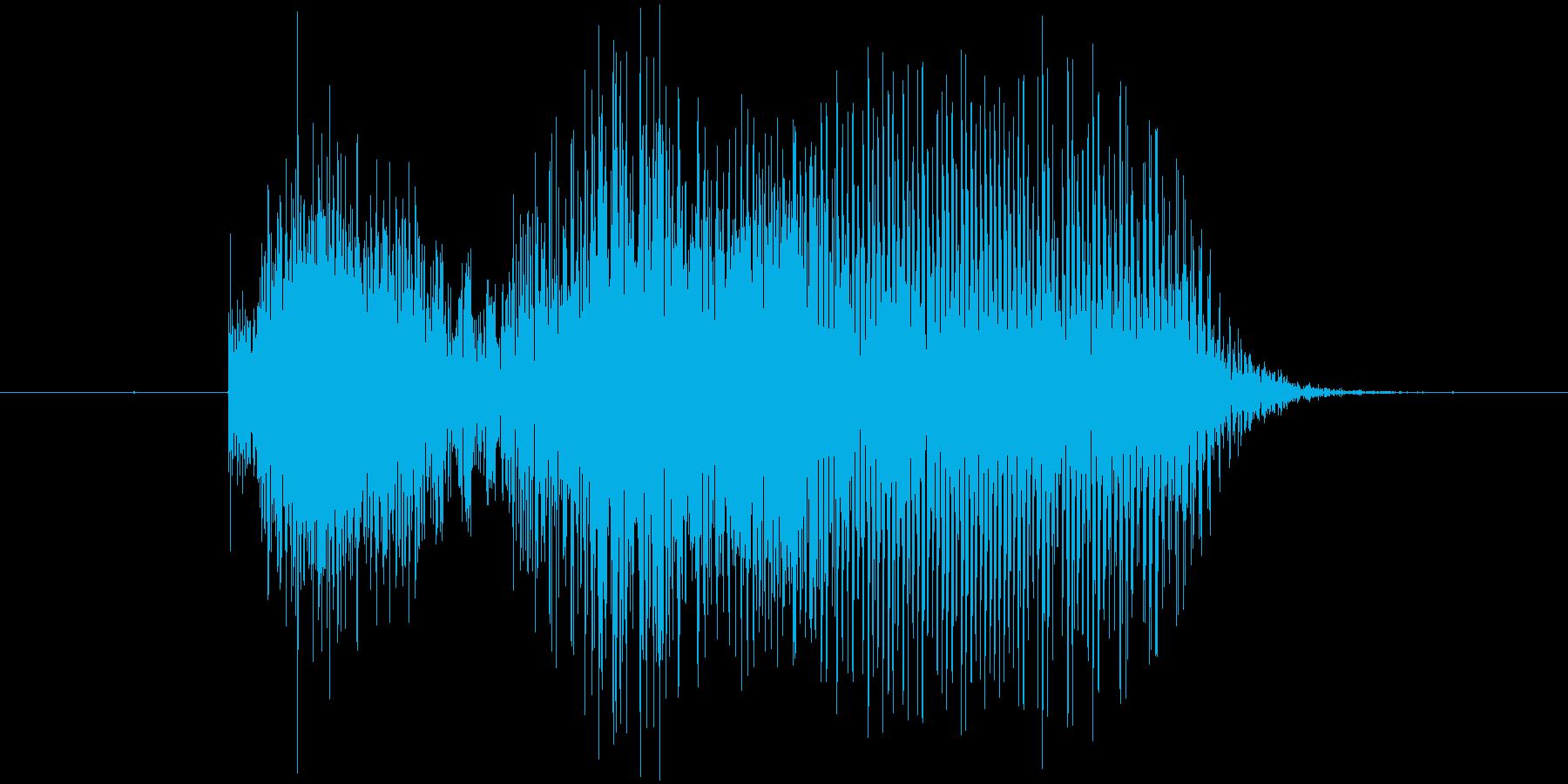 くらえー(ひかえめ)の再生済みの波形