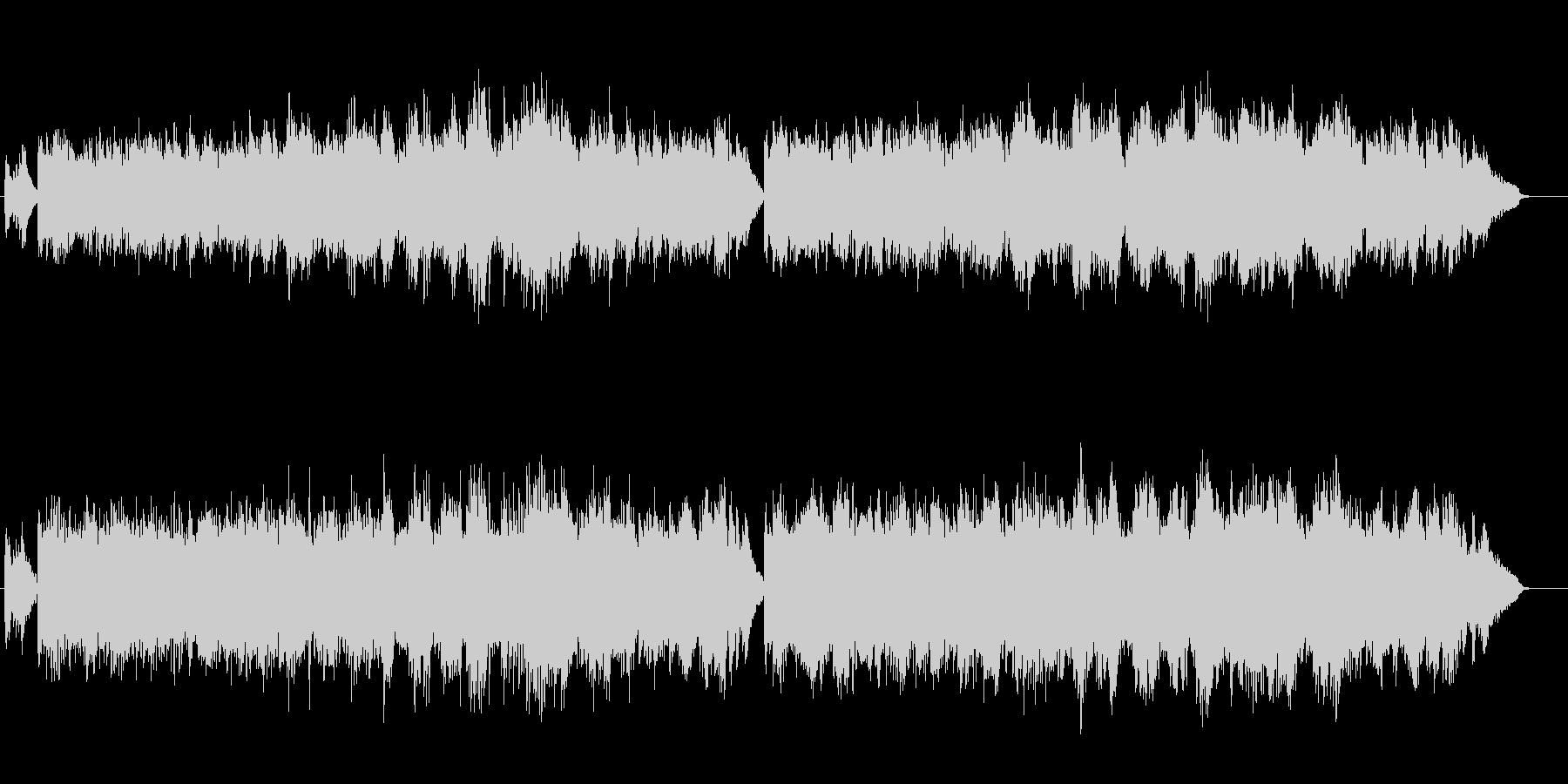 アルペジオが寂しげなメランコリックの未再生の波形