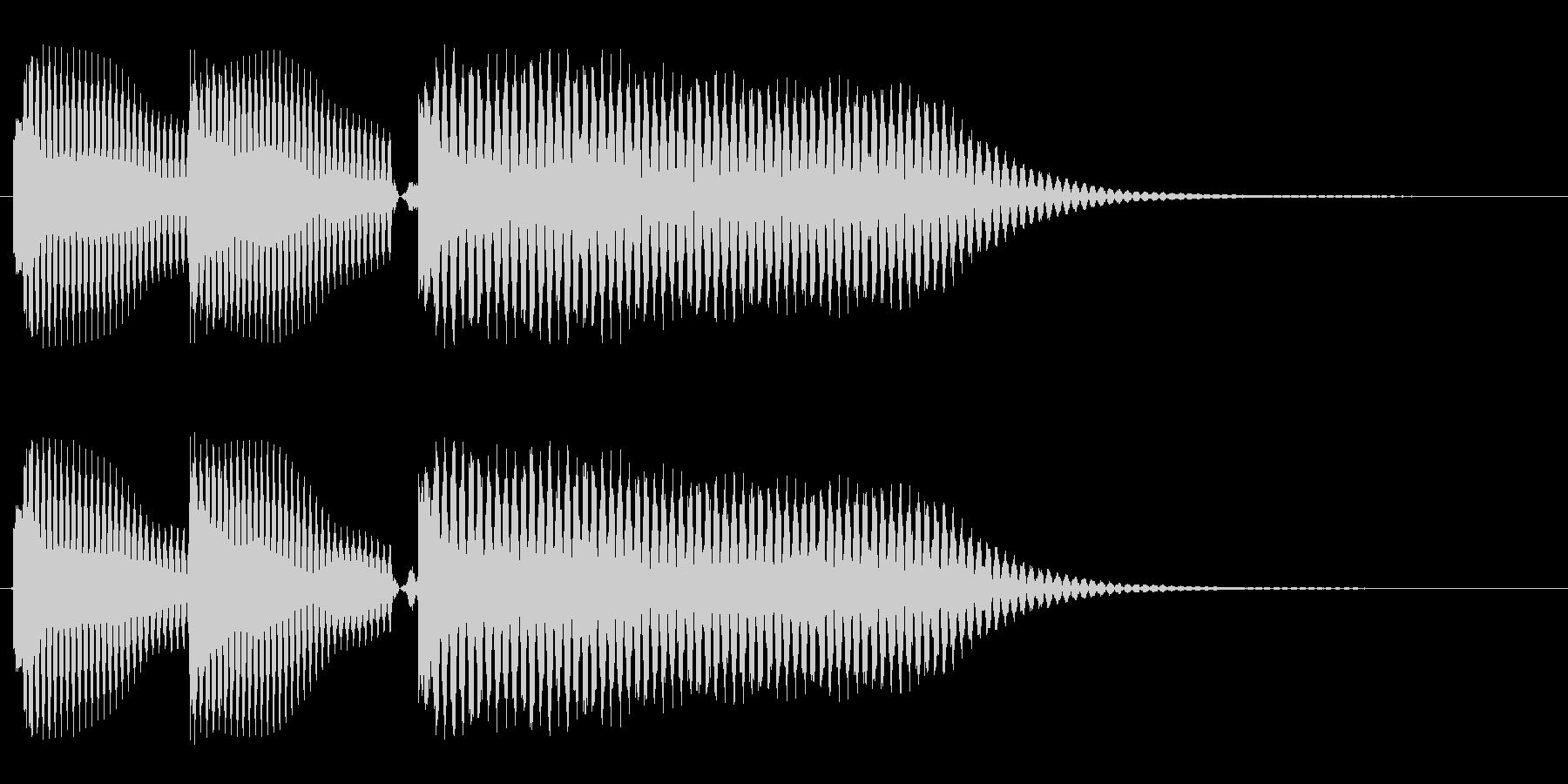 ピピポーン、という楽器のような効果音の未再生の波形