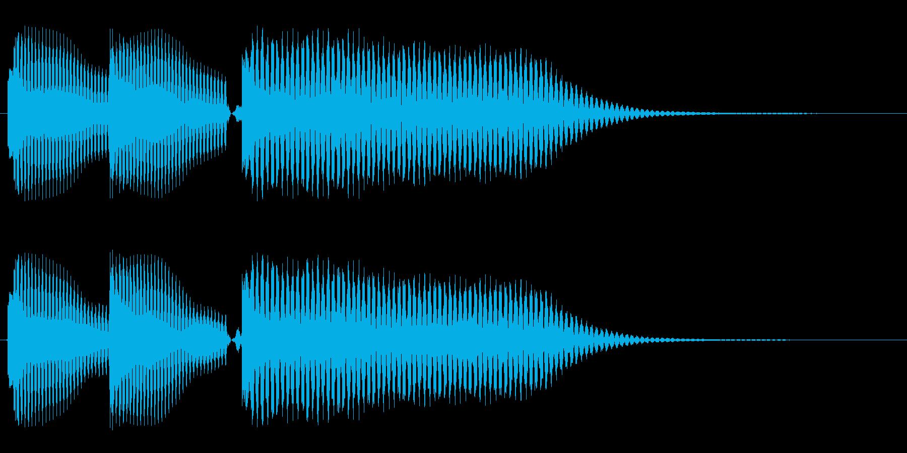 ピピポーン、という楽器のような効果音の再生済みの波形