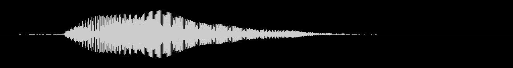 きゃ!(Type-A)の未再生の波形