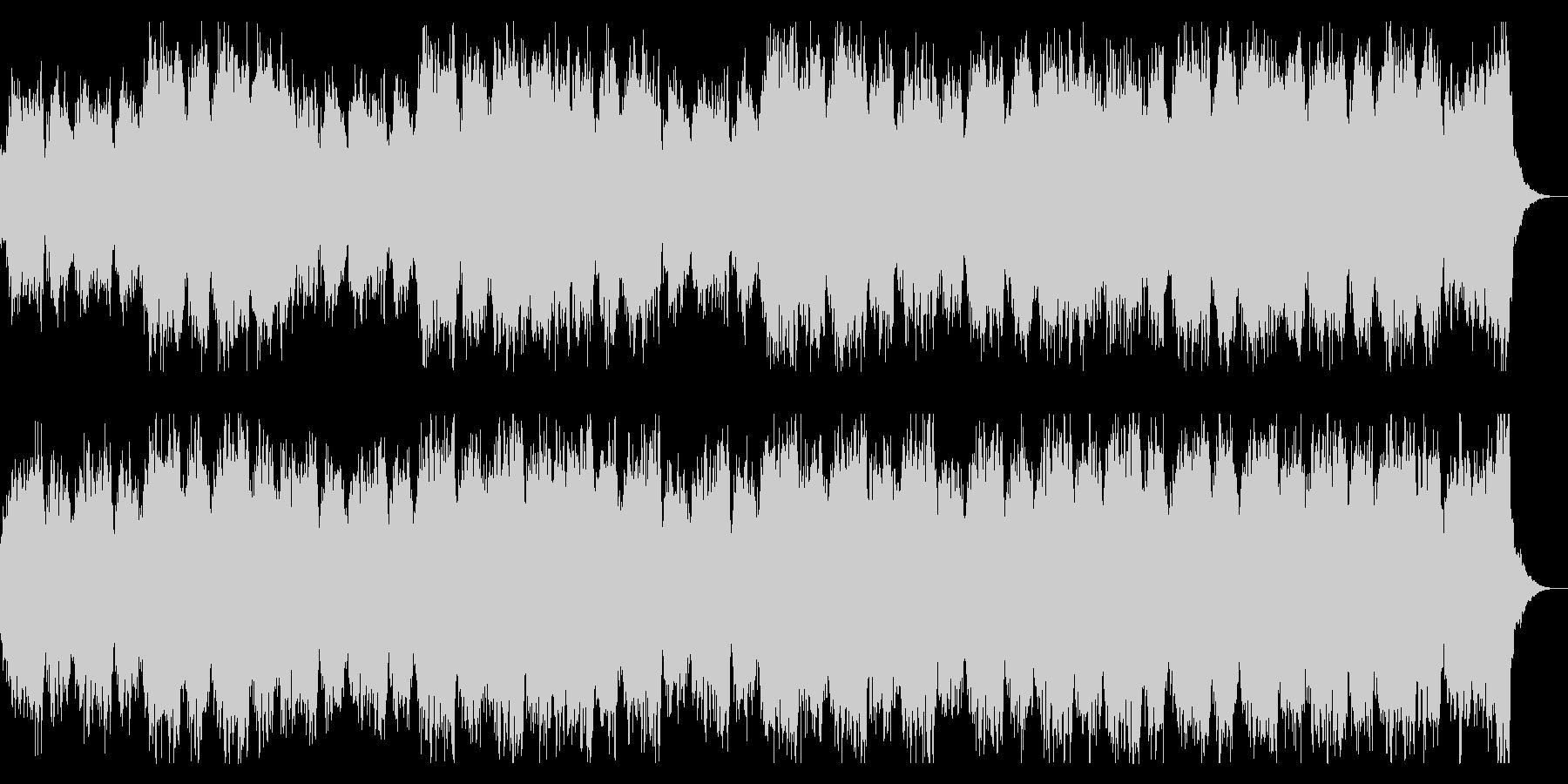 ダークでミステリアスなストリングスの未再生の波形