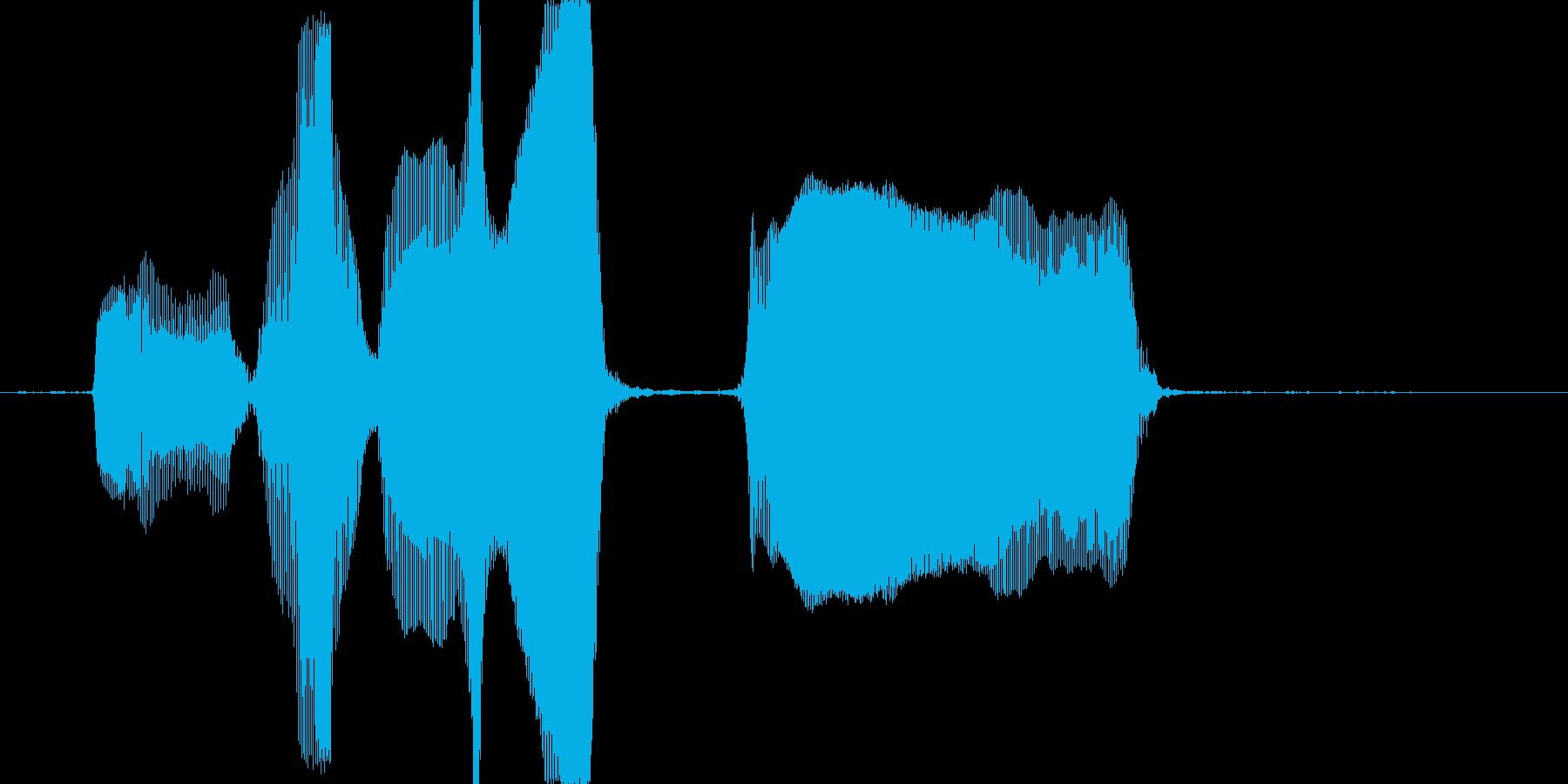 レベルアップー!の再生済みの波形