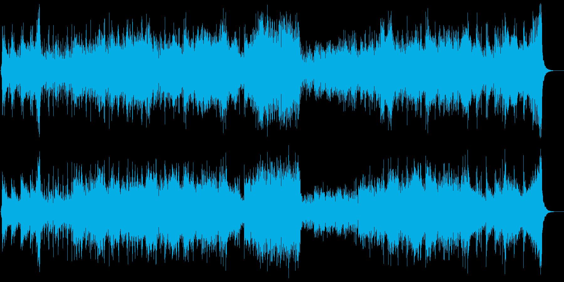 疾走感のあるファンタジー系オーケストラの再生済みの波形
