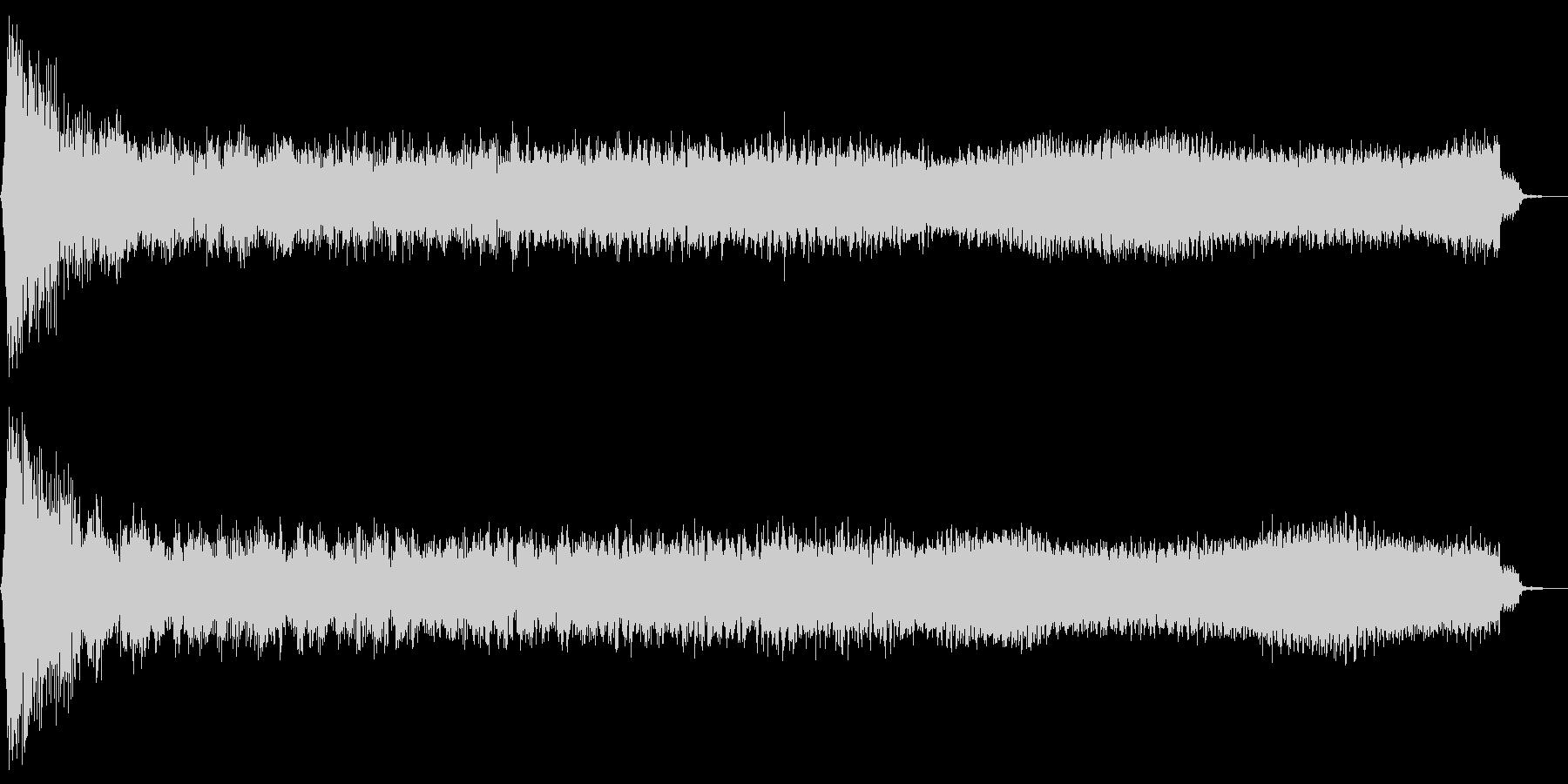 ギュインギュイン(エネルギーチャージ音)の未再生の波形