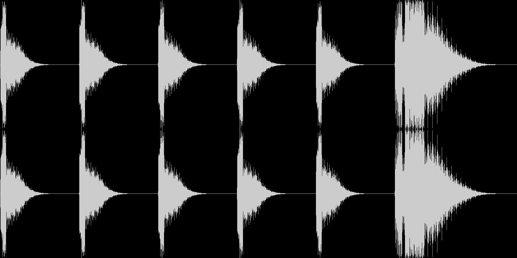 カウントダウン(543210)の未再生の波形