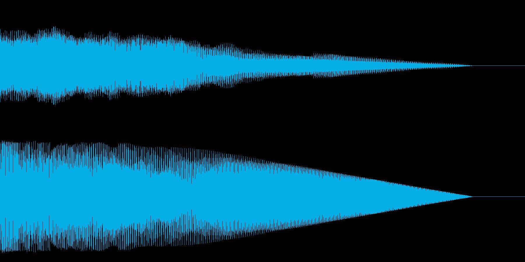 ッフォゥーーー(SF、ロゴ、タイトル等)の再生済みの波形