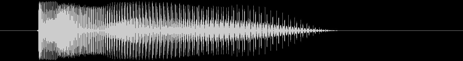 シューティングゲーム_弾_発射音2の未再生の波形
