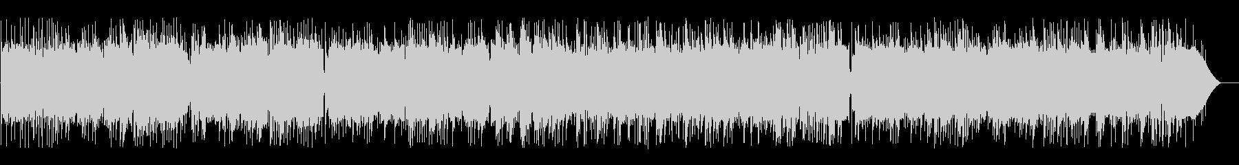 ギターデュオのニューエイジサウンドの未再生の波形