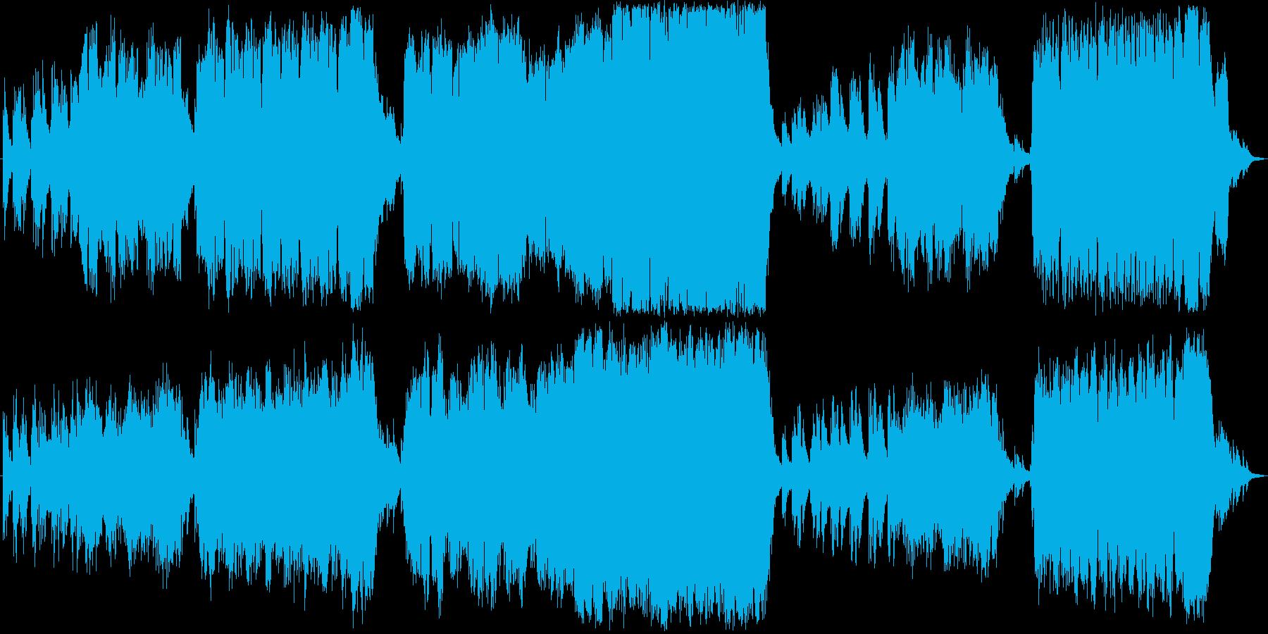 穏やかで幻想的で美しい旋律のクラシック…の再生済みの波形