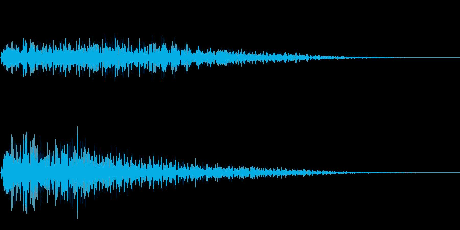 ゴージャスなキャンセル音1の再生済みの波形