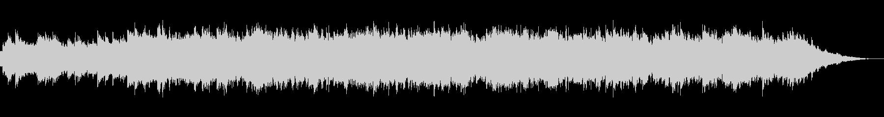 ピアノとストリングスのイージーリスニングの未再生の波形