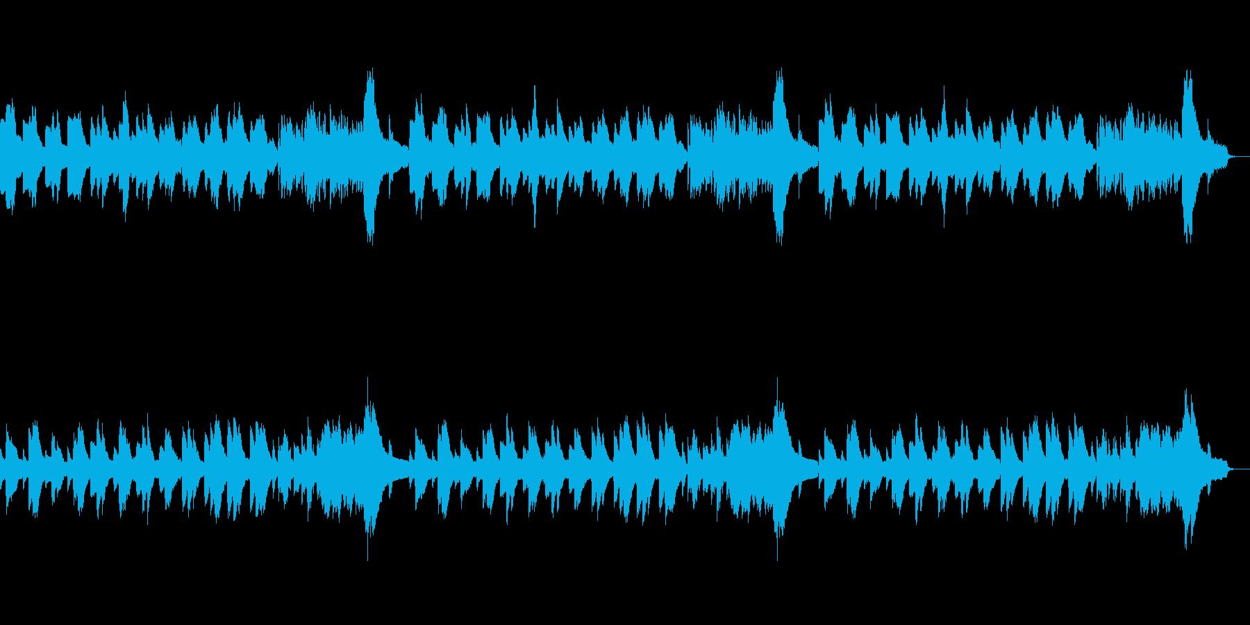 奇妙で恐ろしいピアノ曲の再生済みの波形