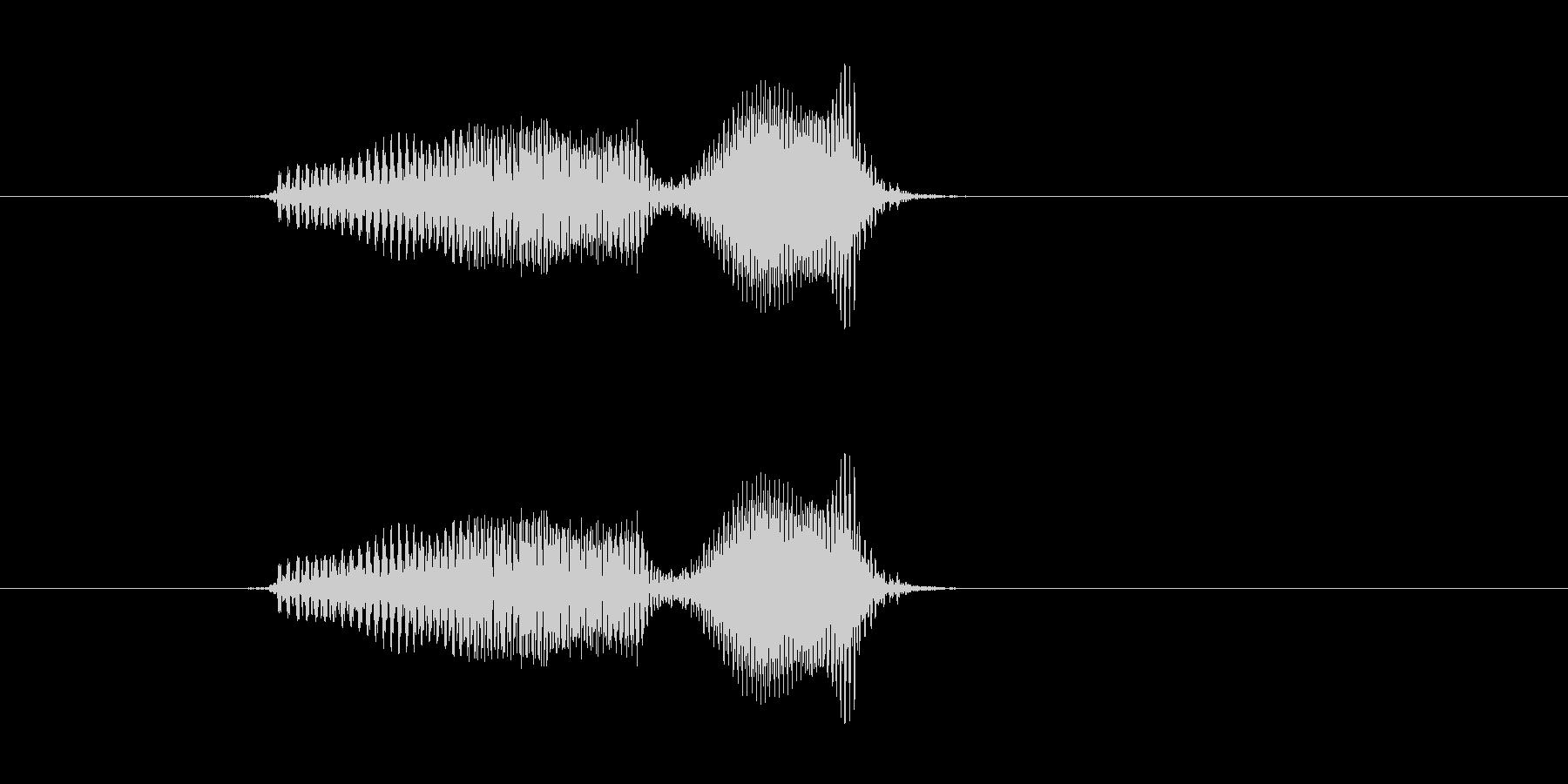 おわり の未再生の波形