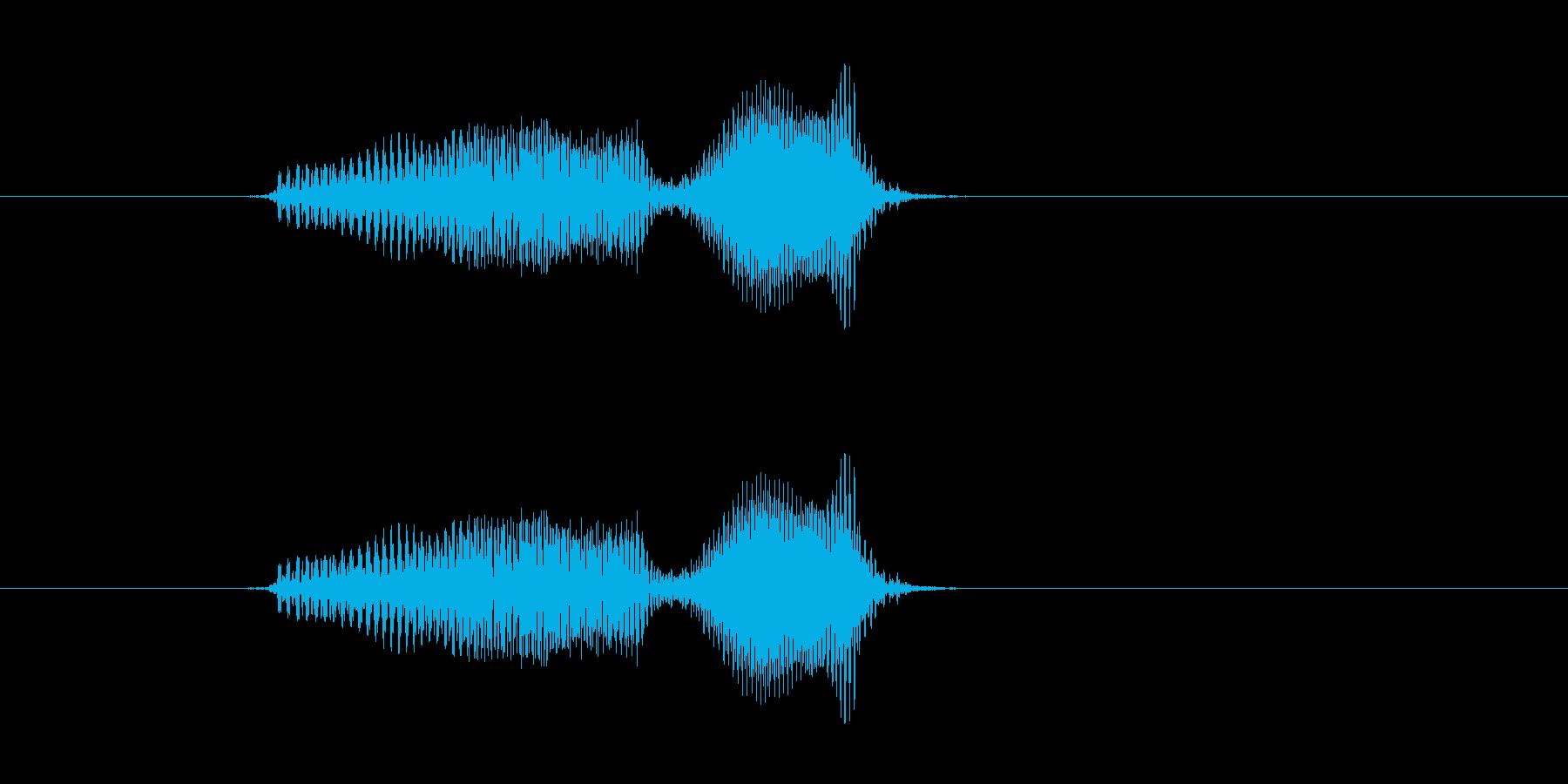 おわり の再生済みの波形