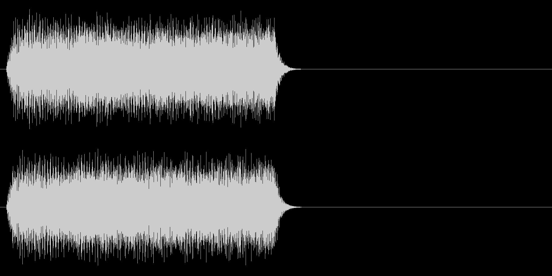ホィーーーンの未再生の波形