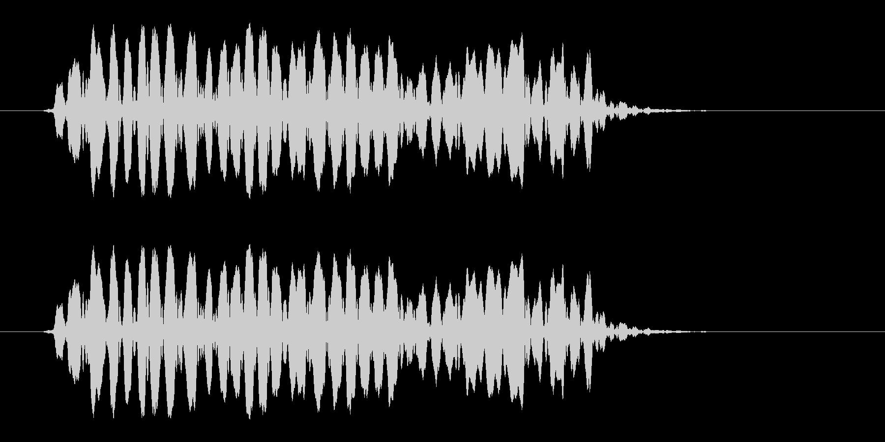 ホイッスルの音_07(ピーッ!)の未再生の波形