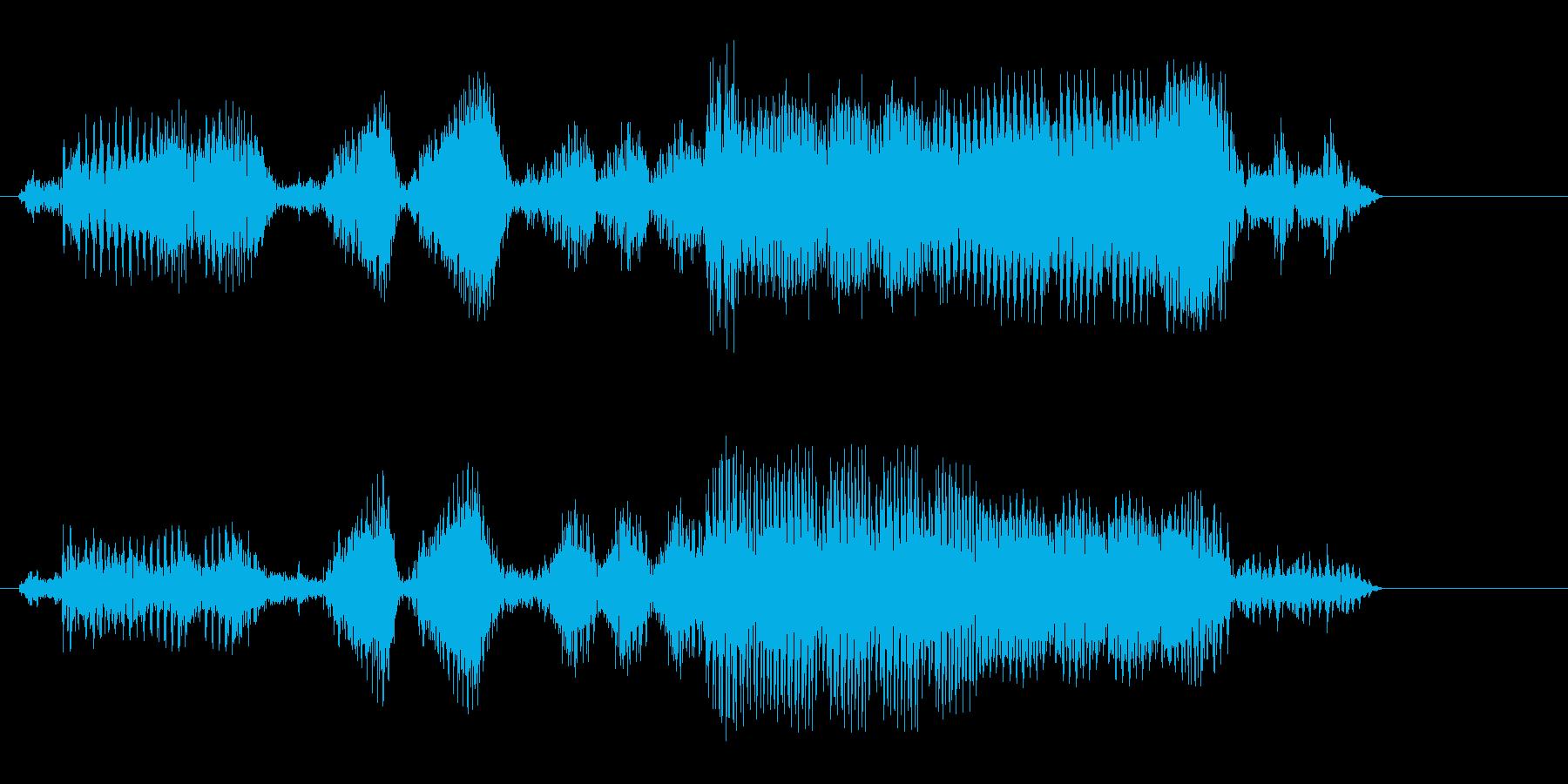 消えたぞぉ(宇宙人のデジタルな掛け声)の再生済みの波形