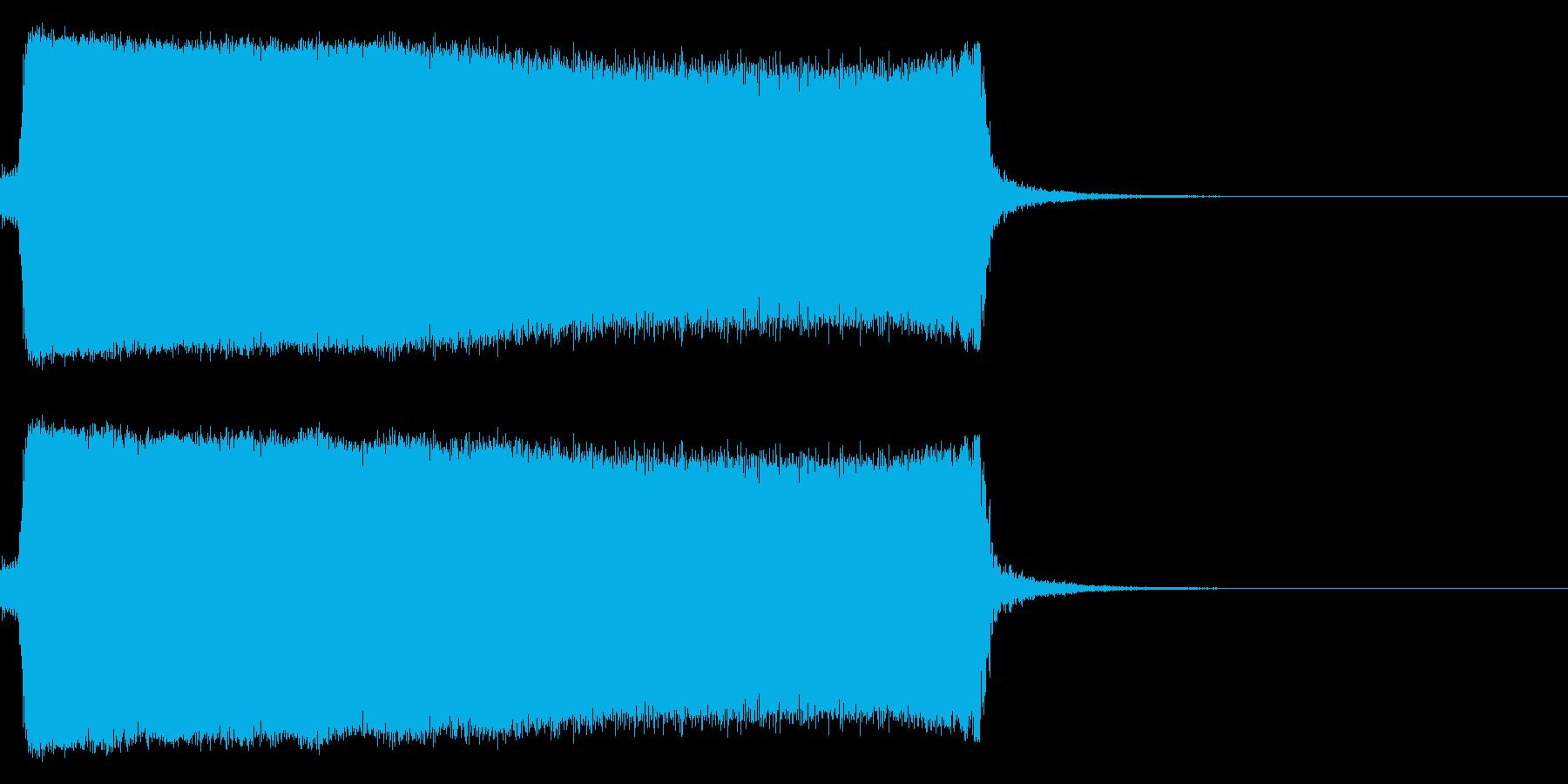 汽笛の音3 長め ポー 列車の再生済みの波形