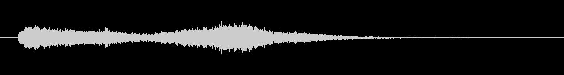 ポロンシュワー(清涼感の電子音)の未再生の波形