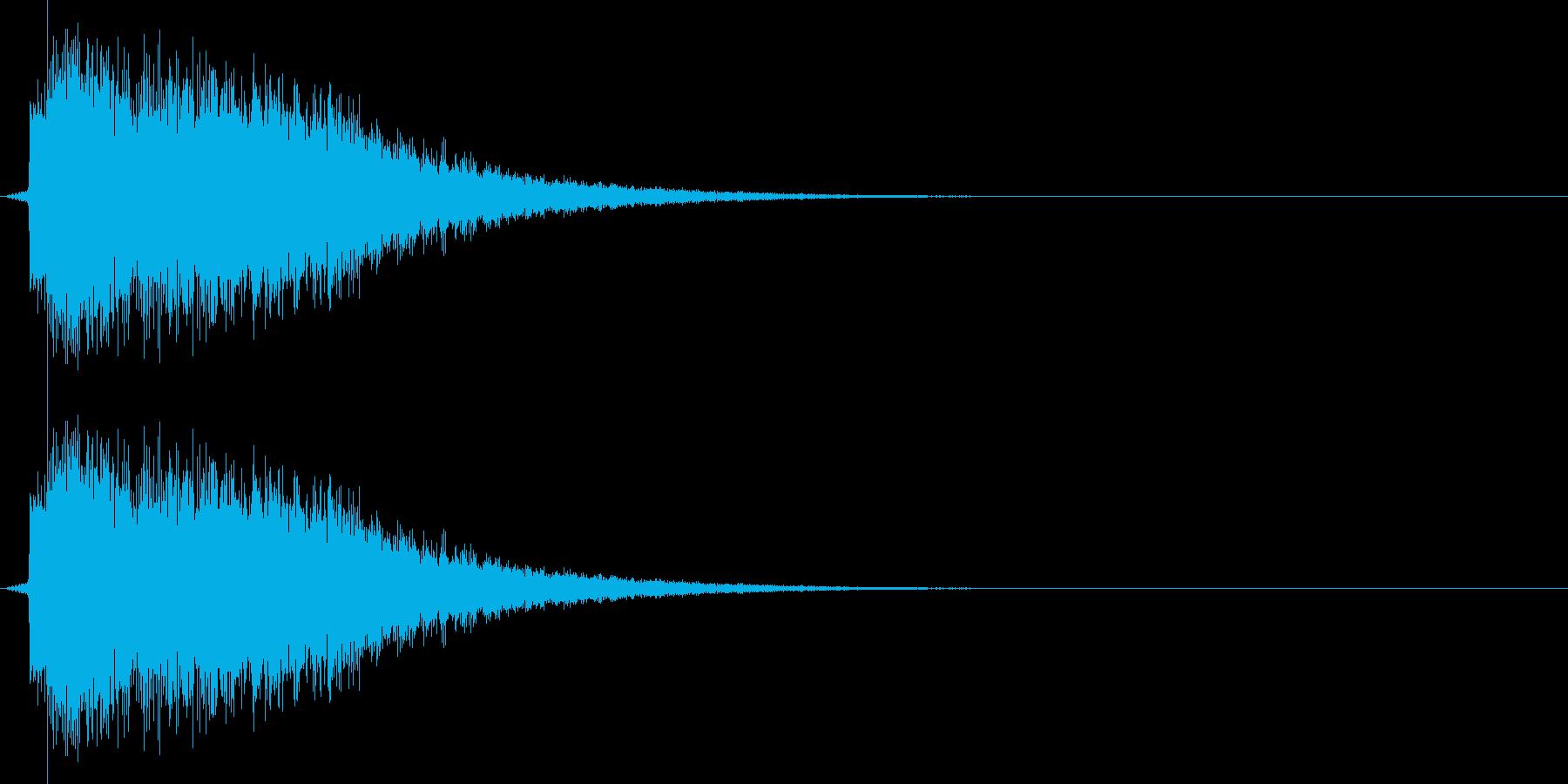 ビーン(ゲーム、決定、アプリ)の再生済みの波形
