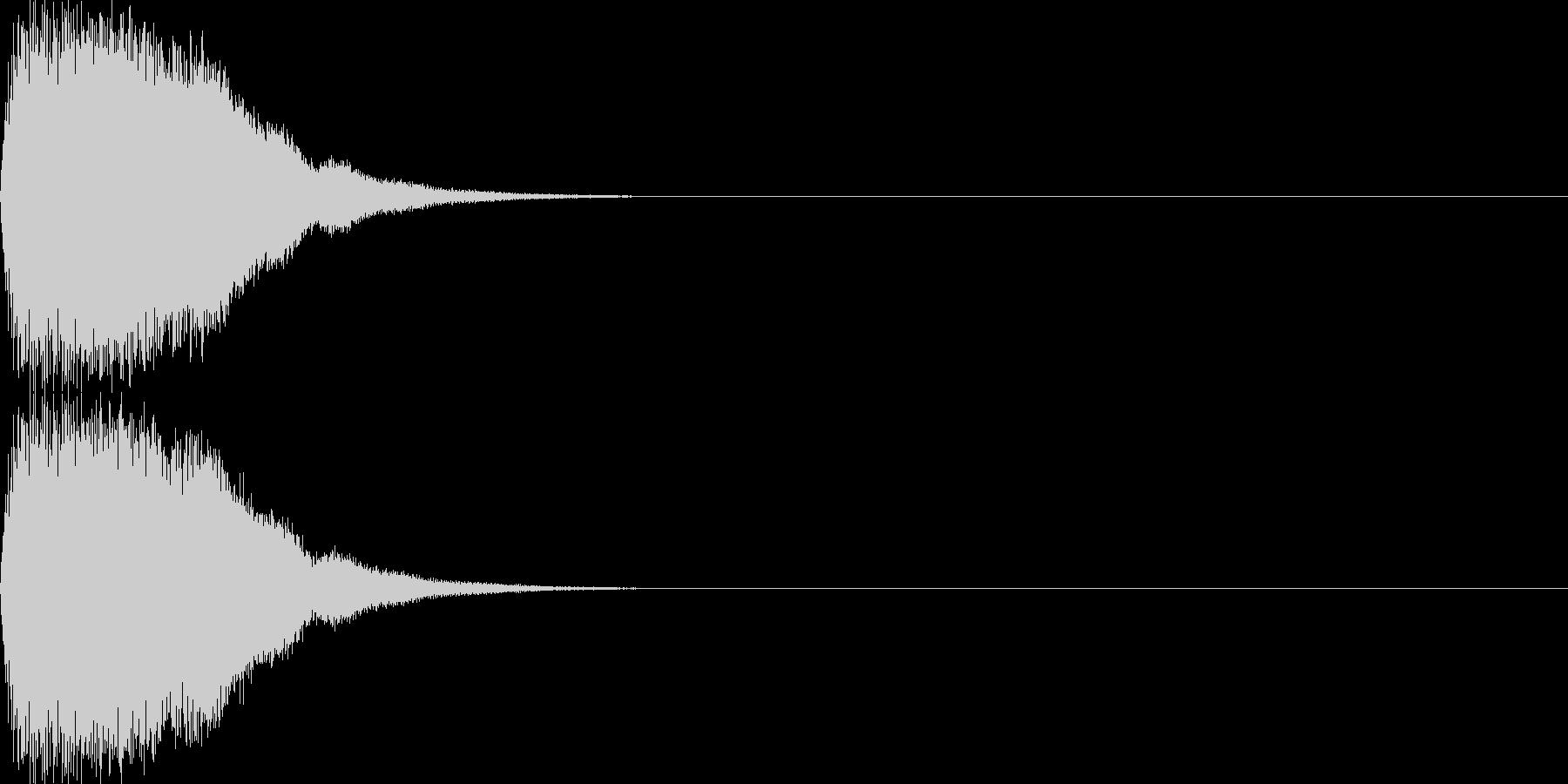 シュヒーンと素早く移動するの未再生の波形