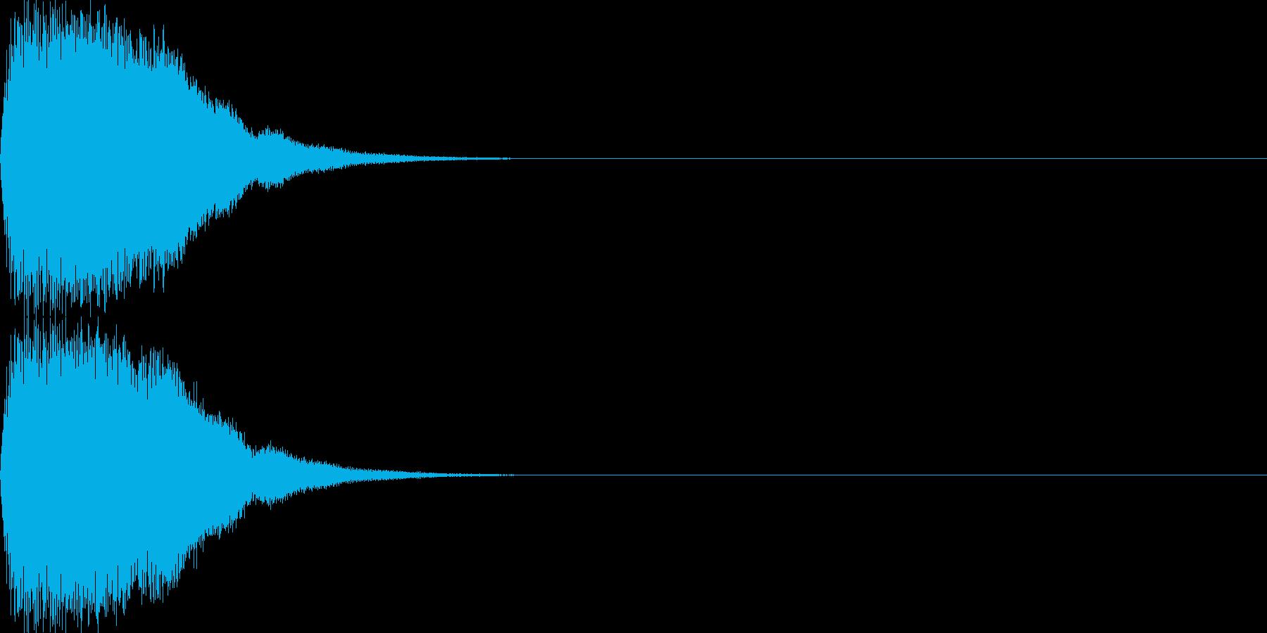 シュヒーンと素早く移動するの再生済みの波形
