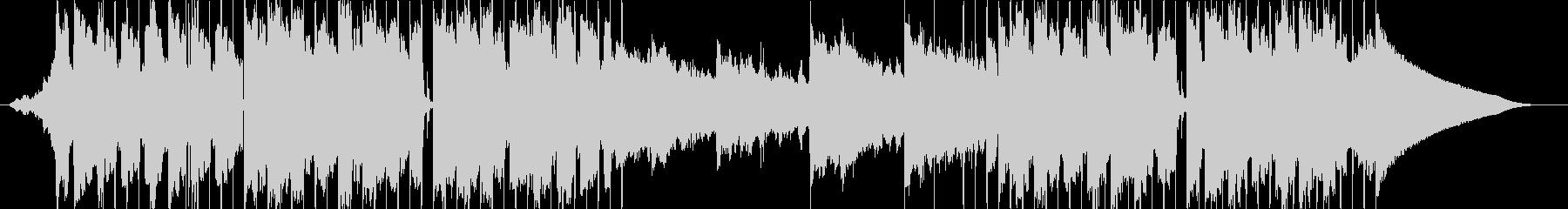 クールでシンプルな曲の未再生の波形