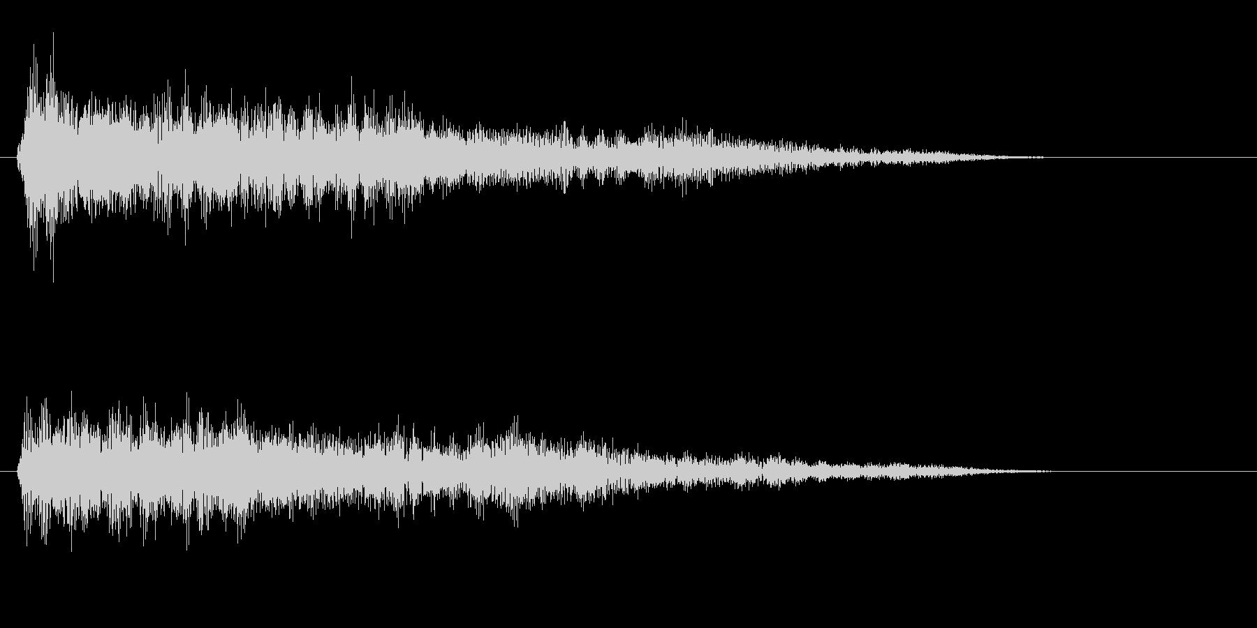 シューン(飛行物体の移動)の未再生の波形