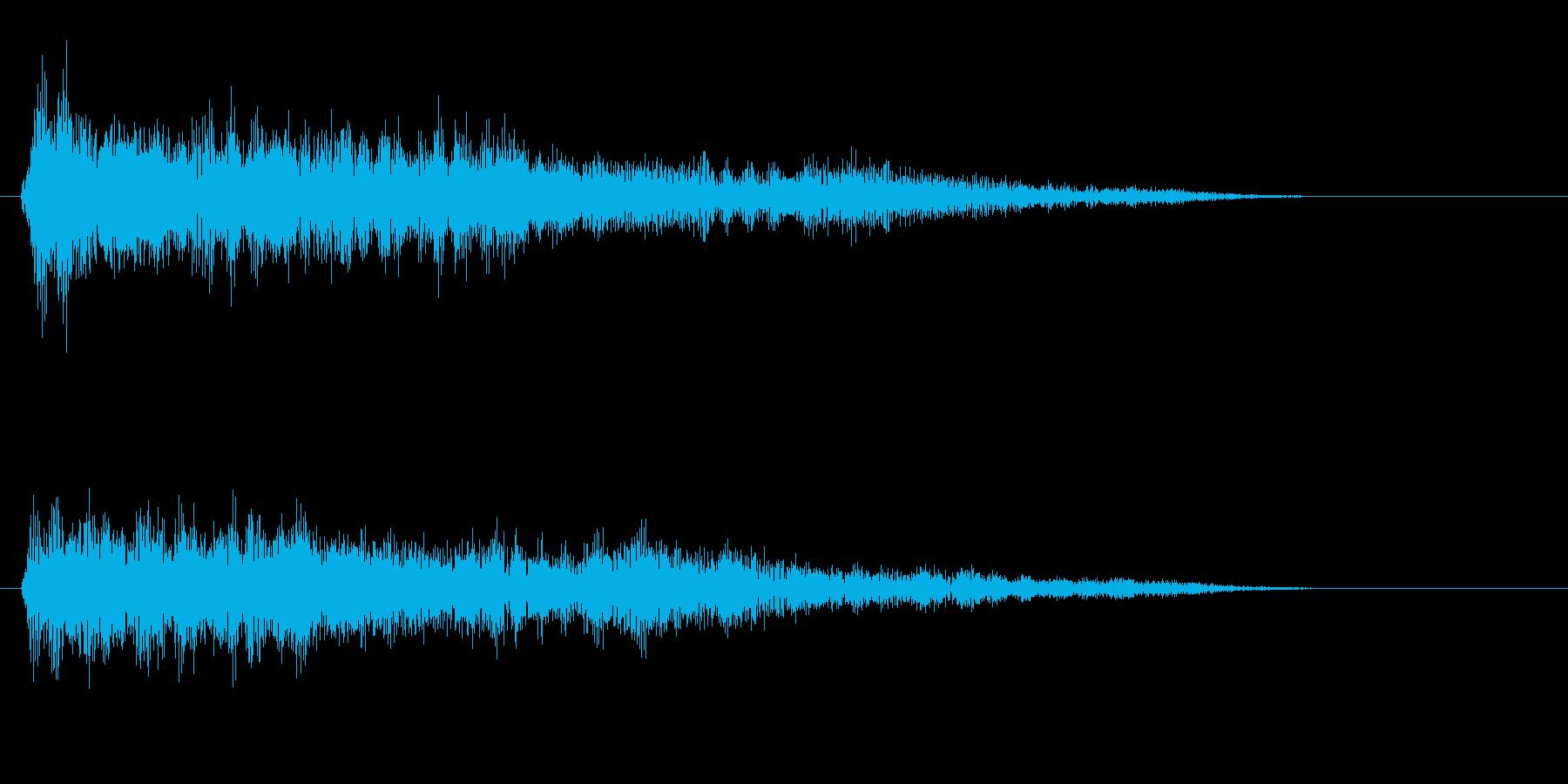 シューン(飛行物体の移動)の再生済みの波形