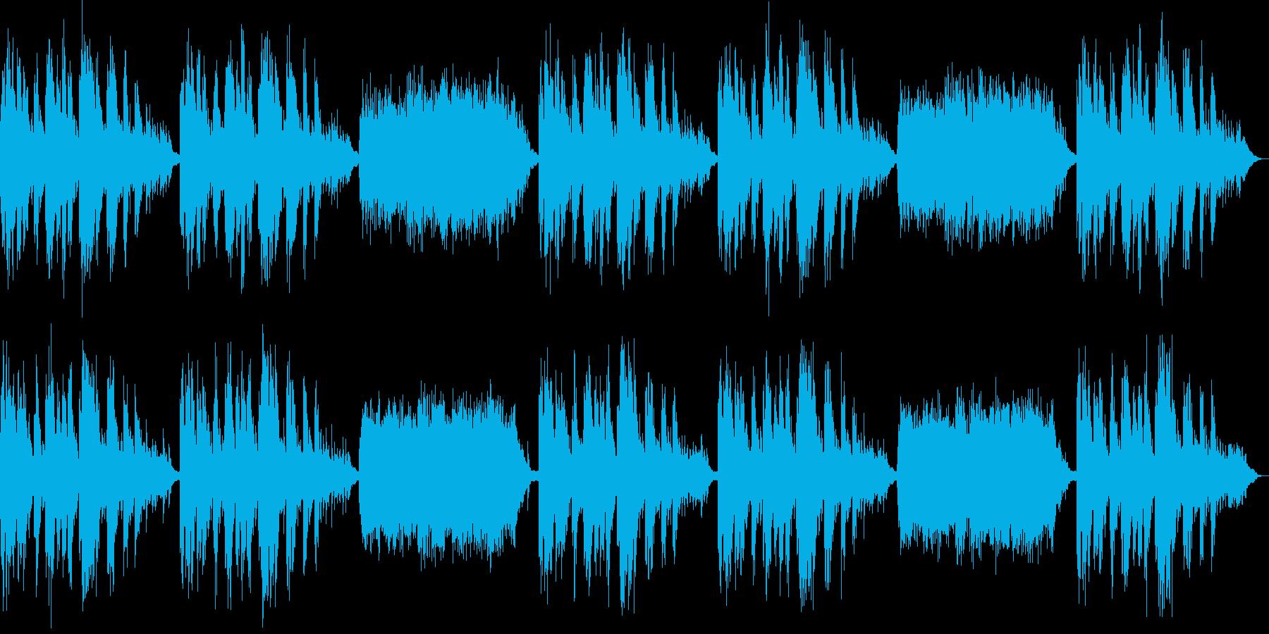 メモリアル系リラクゼーション曲の再生済みの波形