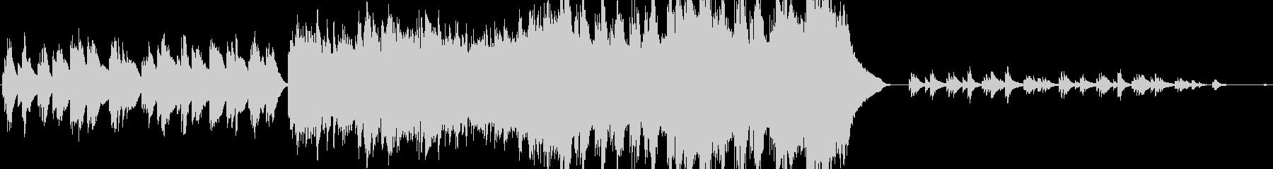 盛上り後、静かに優しく終わるピアノソロ曲の未再生の波形