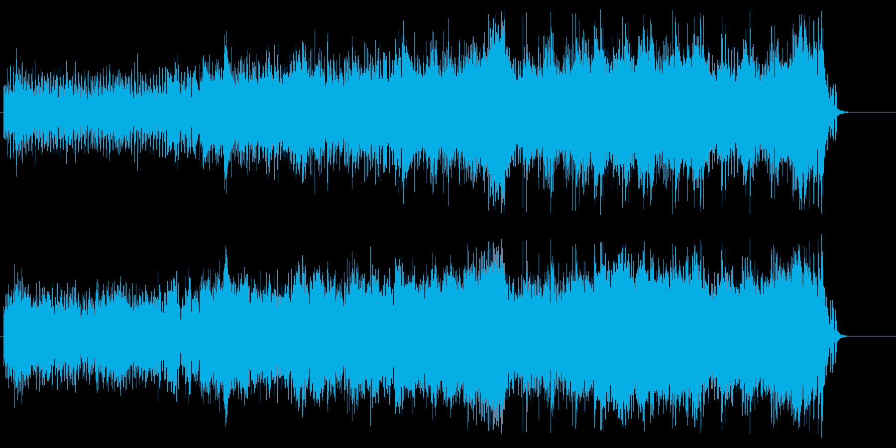 重たさをつきぬけてゆく感動の場面の再生済みの波形