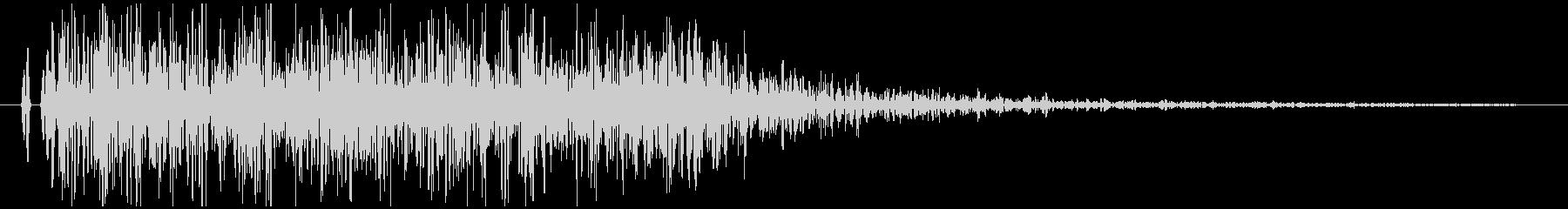 ドン!!(衝撃音、発射音)の未再生の波形