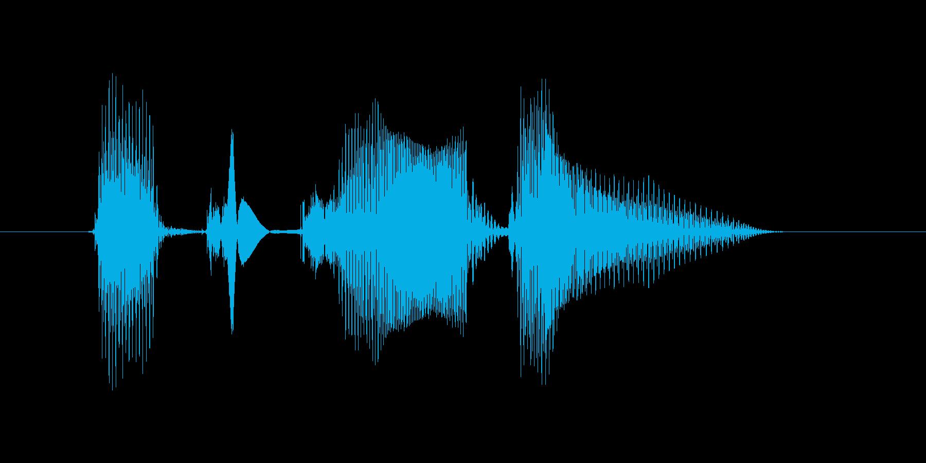 OCTOBER(オクトーバー・Octo…の再生済みの波形
