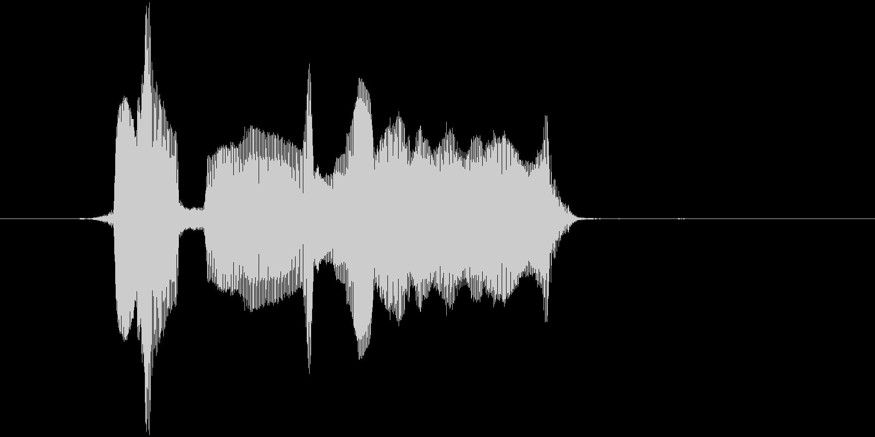 アモーレ~!の未再生の波形