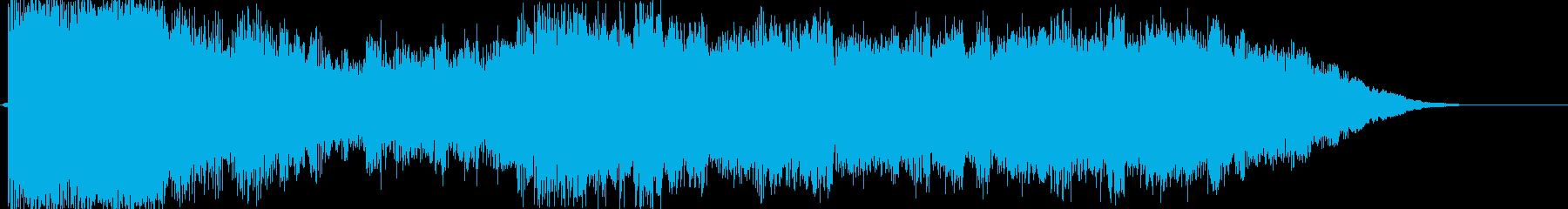 ギューーーン!(パワーアップする音)の再生済みの波形