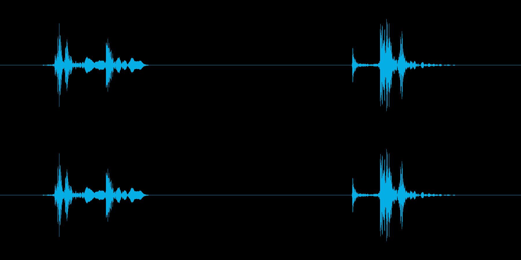 ガチャ、バタン(ドアが開閉する音)の再生済みの波形