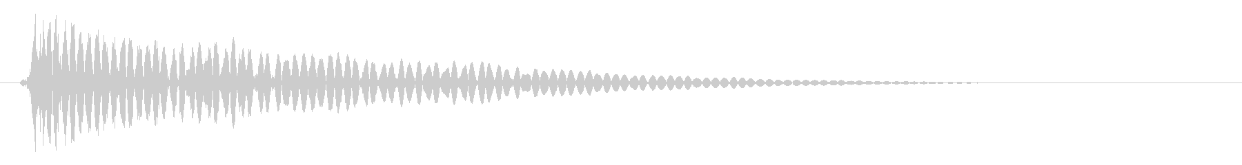 ダン!!(よく響くバスドラムの音)の未再生の波形