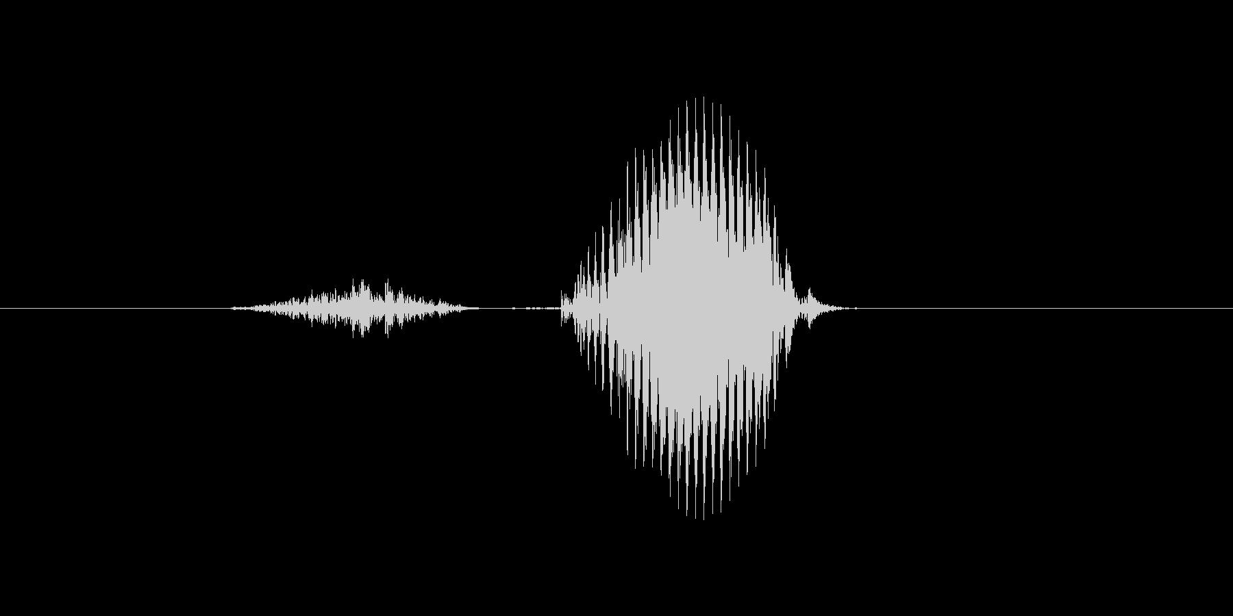 下(した)の未再生の波形