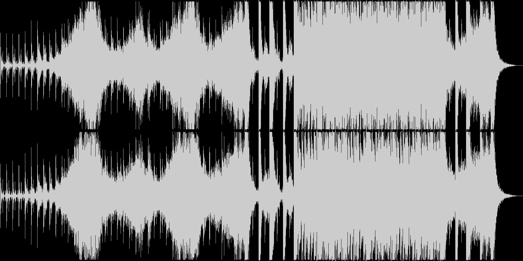 危険な何かが登場しつつあるイメージの未再生の波形